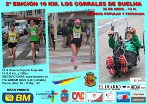 II 5 y 10 Km. de Los Corrales de Buelna @ Los Corrales de Buelna | Cantabria | España