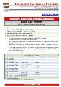 Campeonato de Cantabria Alevín y Benjamín de Pruebas Combinadas / Campeonato de Cantabria Cadete de 4x100 @ Castro Urdiales | Cantabria | España