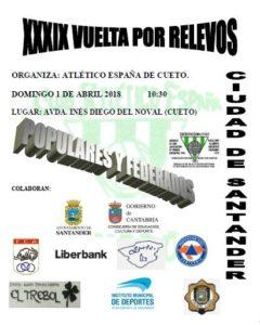 XXXIX Vuelta Pedestre por Relevos Ciudad de Santander @ Cueto | Cantabria | España