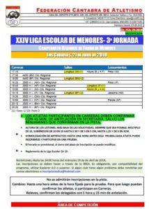 XXIV Liga Escolar de Menores - 3ª Jornada / Campeonato de Cantabria de Fondo de Menores y Benjamín de 4x50 metros @ Los Corrales de Buelna | Cantabria | España