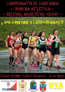 Campeonato de Cantabria de Marcha y Absoluto de 4x100