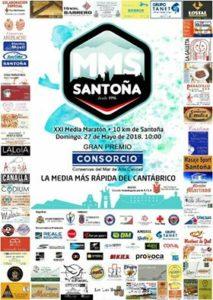 XXI Medio Maratón y 10 Kilómetros Villa de Santoña @ Santoña | Cantabria | España