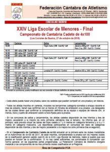 XXIV Liga Escolar de Menores - Final / Campeonato de Cantabria Cadete de 4x100 @ Corrales | New Mexico | Estados Unidos
