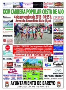 previas2018_ajo