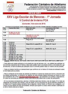 XXV Liga Escolar de Menores - 1ª Jornada / V Control de Invierno FCA