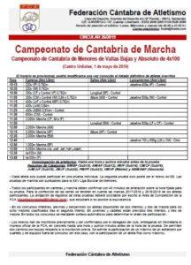 Campeonato de Cantabria de Marcha, de Menores de Vallas Bajas y Absoluto de 4x100 @ Estadio Riomar, Castro Urdiales