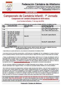 Campeonato de Cantabria Infantil - 1ª Jornada y Benjamín de 4x50 metros @ Los Corrales de Buelna