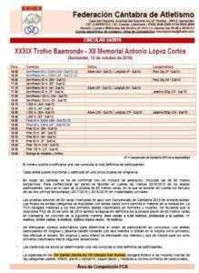 XXXIX Trofeo Baamonde - XII Memorial Antonio López Cortés @ Santander, Cantabria