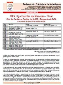XXV Liga Escolar de Menores - Final / Campeonato de Cantabria Cadete de 4x300 y Benjamín de 8x50 metros @ Los Corrales de Buelna, Cantabria