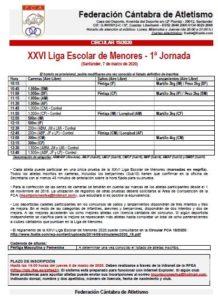 XXVI Liga Escolar de Menores - 1ª Jornada @ Santander, Cantabria