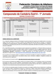 Campeonato de Cantabria Sub14 - 1ª Jornada @ Complejo Deportivo Ruth Beitia