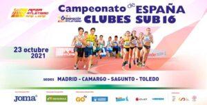 XVI Campeonato de España de Clubes Sub16 - Final B1 Mujeres @ IDM La Maruca, Camargo