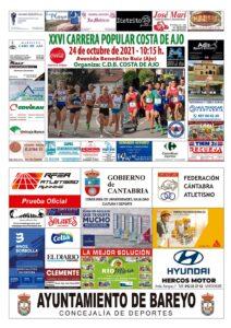 XXVI Carrera Popular Costa de Ajo @ Ajo, Cantabria