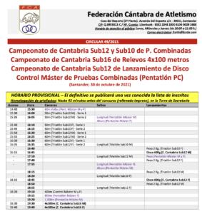 Campeonato de Cantabria Sub12 y Sub10 de Pruebas Combinadas, Sub16 de 4x100, Sub12 de Disco y Control Máster de Pentatlón @ Santander, Cantabria